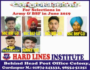 selections in ssc bsf gd army gd trademan