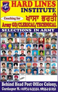 COACHING CENTER FOR COMPETITIVE EXAMS IN DERA BABA NANAK