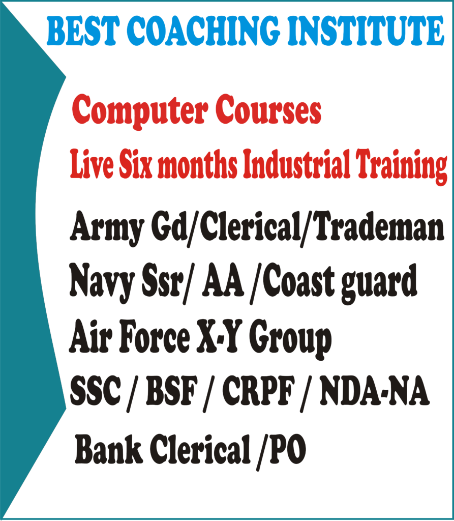 best coaching in gurdaspur