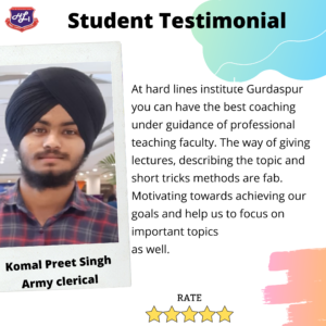 Coaching for army clerical in Gurdaspur